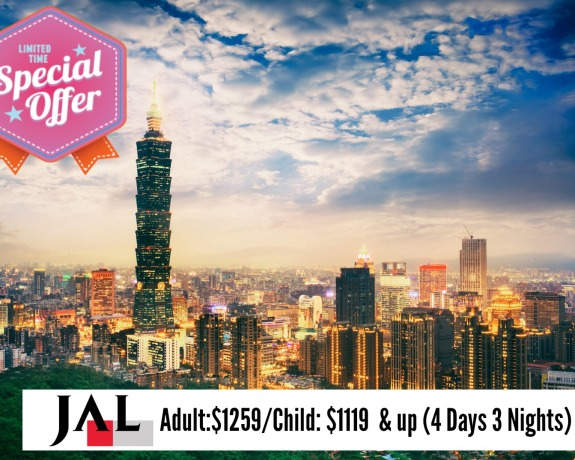 taiwan adult tour package jpg 1152x768